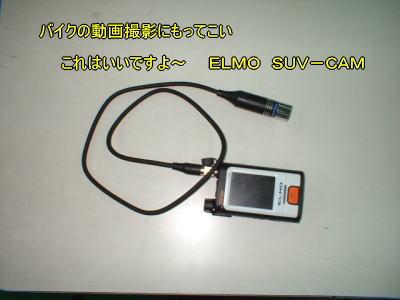 20110117_1768557